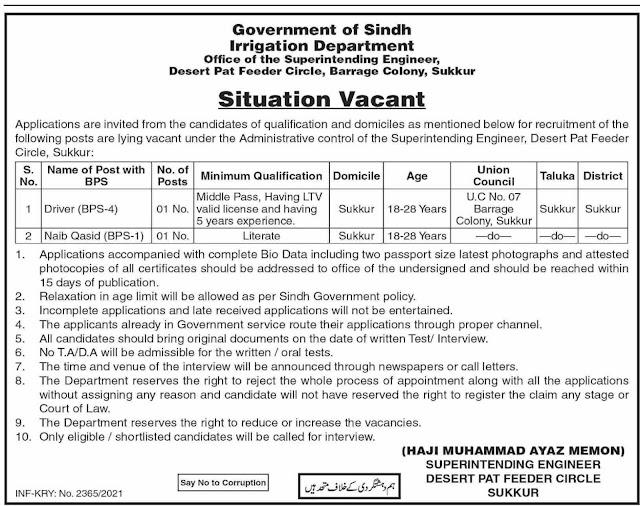 Latest Driver Jobs in Sindh Pakistan 2021 & Naib Qasid Jobs