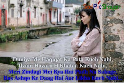 Sad Images With Shayri English
