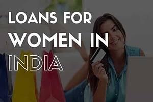 महिलाओं हेतु बिना गारंटी 25 लाख रुपये तक 9 सरकारी लोन योजनाएं