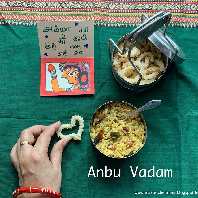 Anbu Vadam   Easy Vadam Recipe