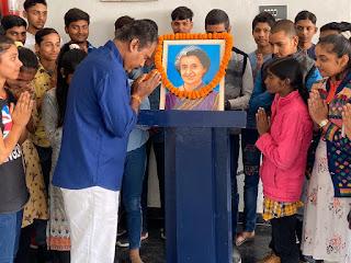 पूर्व प्रधानमंत्री श्रीमती इंदिरा गांधी की दूरदृष्टि और पक्के इरादों ने भारत को दी एक नई दिशा : डॉ. प्रमोद के सिंह | #NayaSaberaNetwork