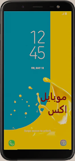 سعر سامسونج جي 6 j6 في مصر اليوم