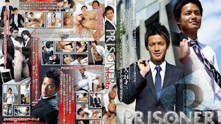 Coat Prisoner Atsuto