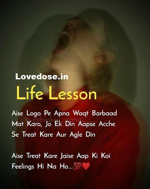 whatsapp status sad for girls