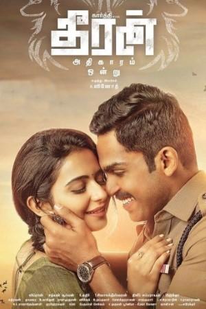 Download Theeran adhigaaram ondru (2017) Hindi Dubbed Movie 480p | 720p WEBRip 400MB | 1.2GB