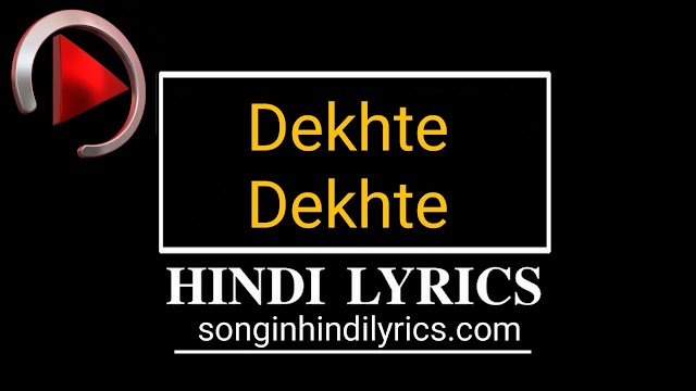 देखते देखते - Dekhte Dekhte Lyrics – Atif Aslam