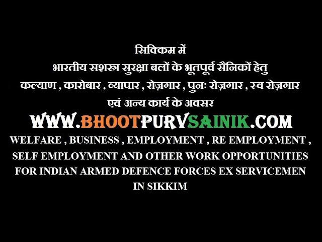 EX SERVICEMEN WELFARE BUSINESS EMPLOYMENT RE EMPLOYMENT SELF EMPLOYMENT IN SIKKIM सिक्किम में भूतपूर्व सैनिक कल्याण कारोबार व्यापार रोज़गार पुनः रोज़गार स्व - रोज़गार