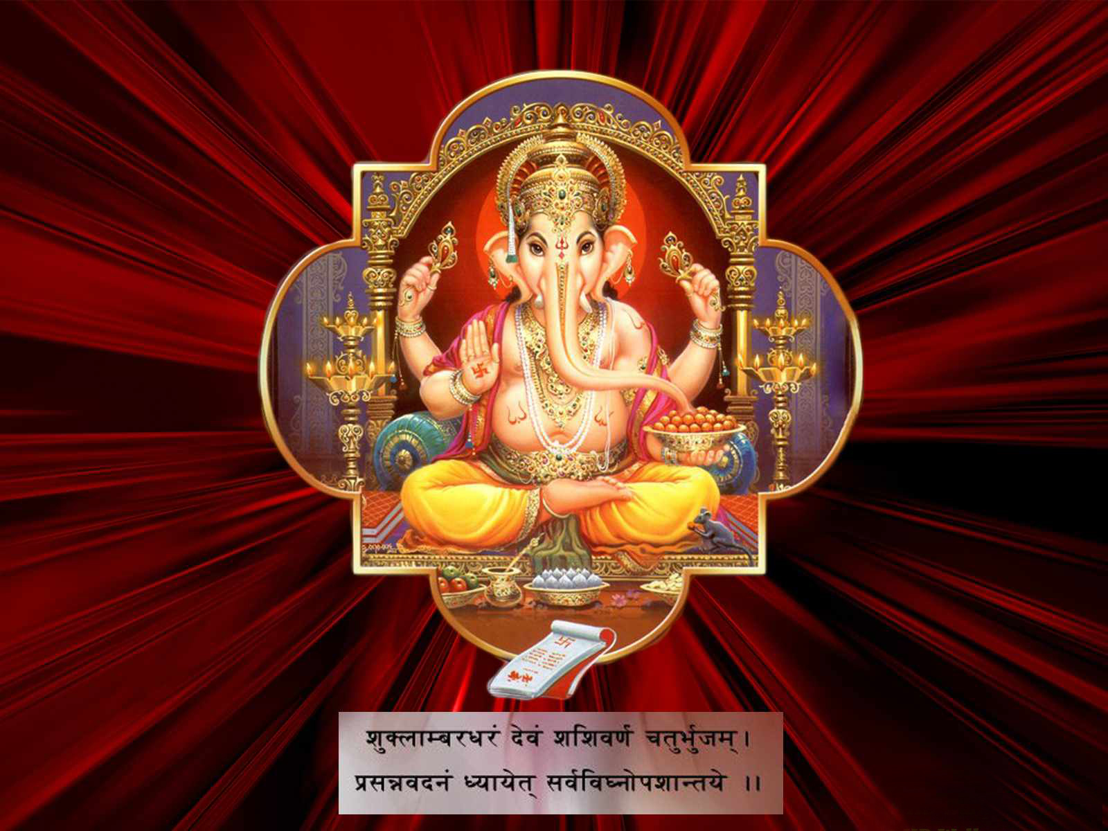 lord ganesha wallpaper hd wallpapers high definition 100 high