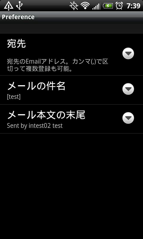 自作 azw3 開く android