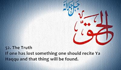 Berdoa Dengan Asmaul Husnaa | al Haq