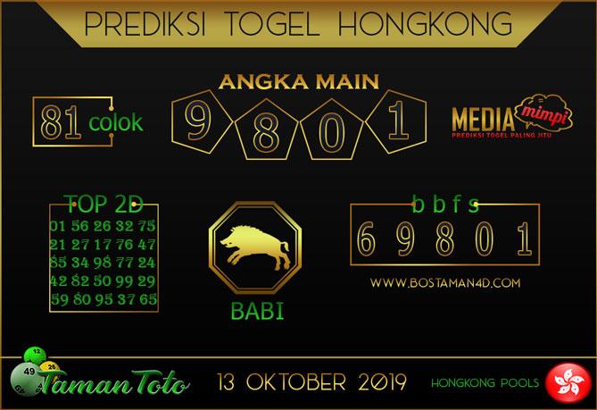 Prediksi Togel HONGKONG TAMAN TOTO 13 OKTOBER 2019
