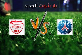 نتيجة مباراة باريس سان جيرمان ونيم أولمبيك اليوم الاربعاء الموافق بتاريخ 03-02-2021 الدوري الفرنسي