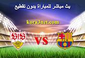 تفاصيل مباراة برشلونة وشتوتجارت اليوم 31-7-2021 مباراة ودية