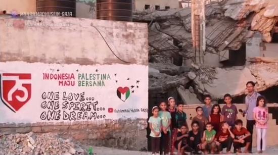 Karya Seniman Palestina untuk HUT Ke-75 RI