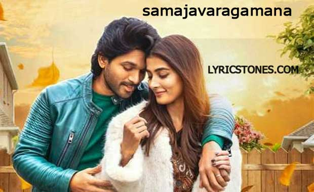 Samajavaragamana Lyrics | Sid Sriram| Thaman S|#Lyricstones.com
