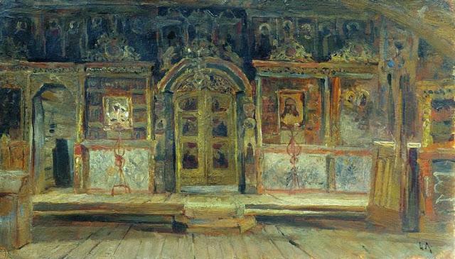 Исаак Ильич Левитан - Внутри Петропавловской церкви в Плёсе. 1888