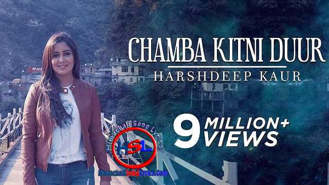 Chamba Kitni Duur Song Lyrics - Harshdeep Kaur : माये नी मेरिये