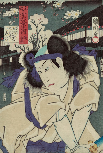 Kunichika. 36 Views of the Eastern Capital, Yoshiwara