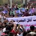 . مصادمات بين القوات الامنية ومتظاهرين واجراءات مشددة حول دار استراحة محافظ البصرة