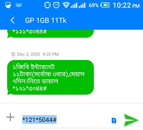 gp 1gb internet tk11
