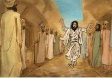 সুফিবাদ বলতে কি বুঝ
