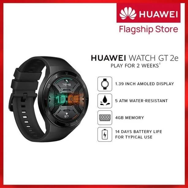 Huawei Watch GT2e Shopee