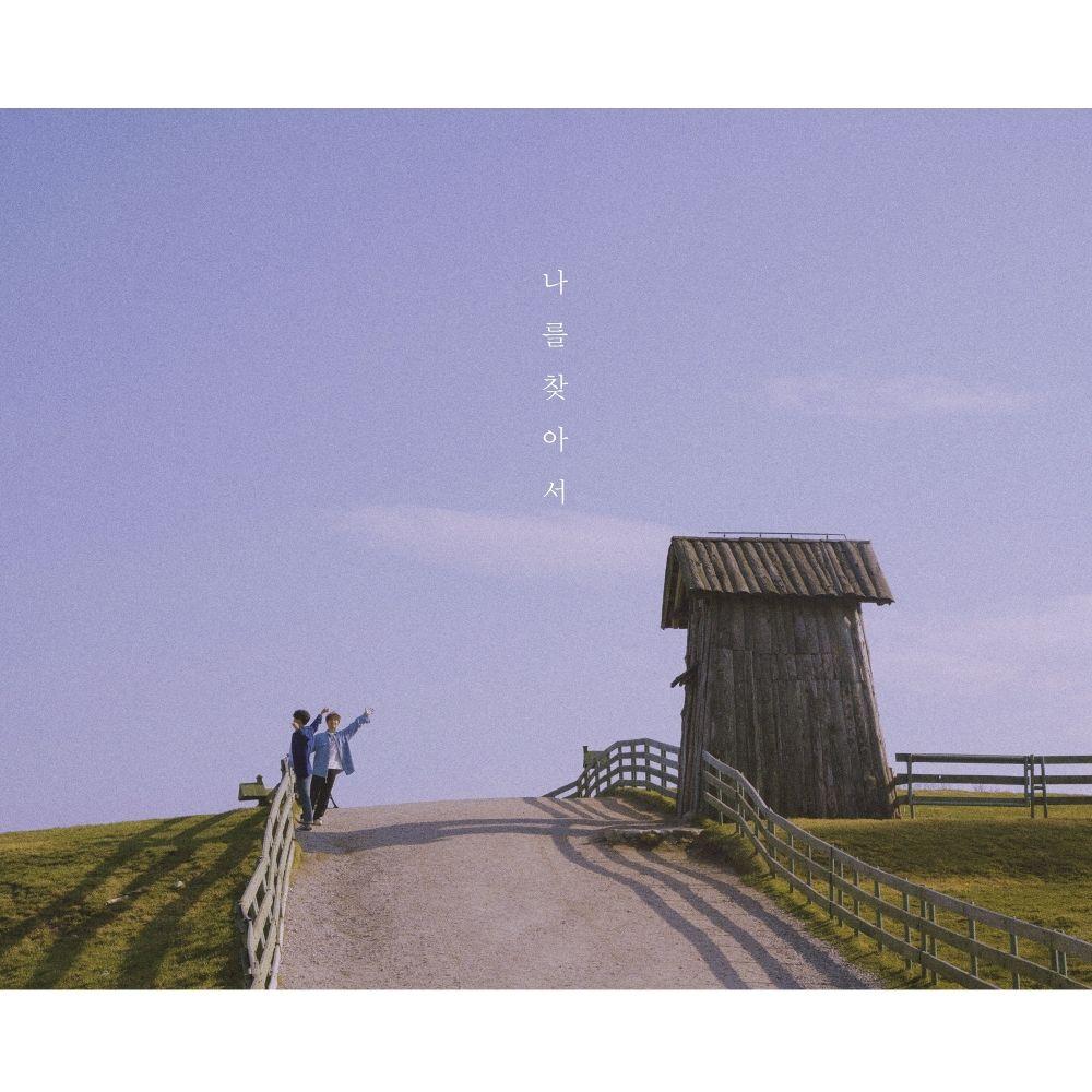 TAEKWOO – Find me (Feat. Yunddanddan) – Single
