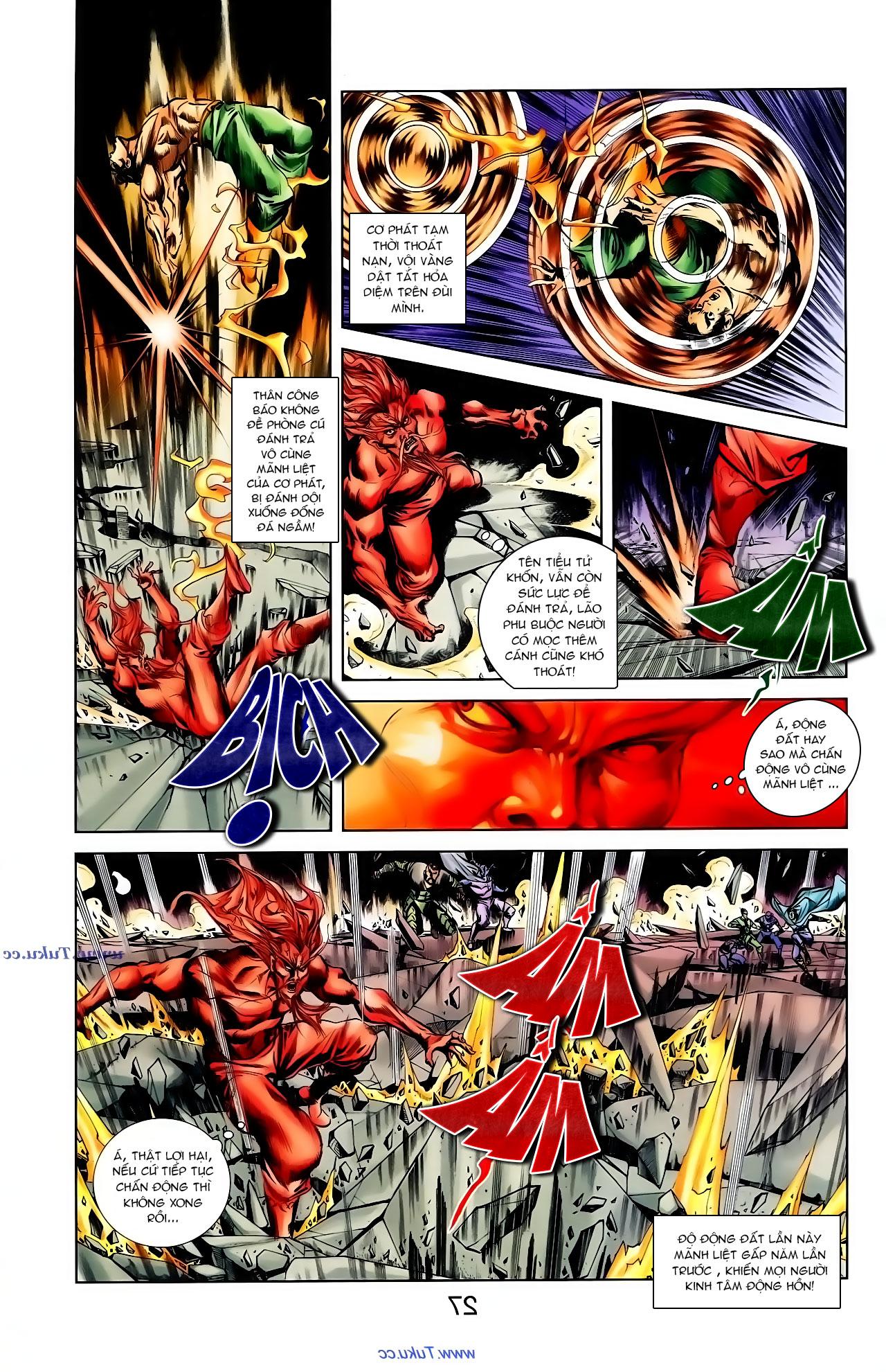Cơ Phát Khai Chu Bản chapter 103 trang 3