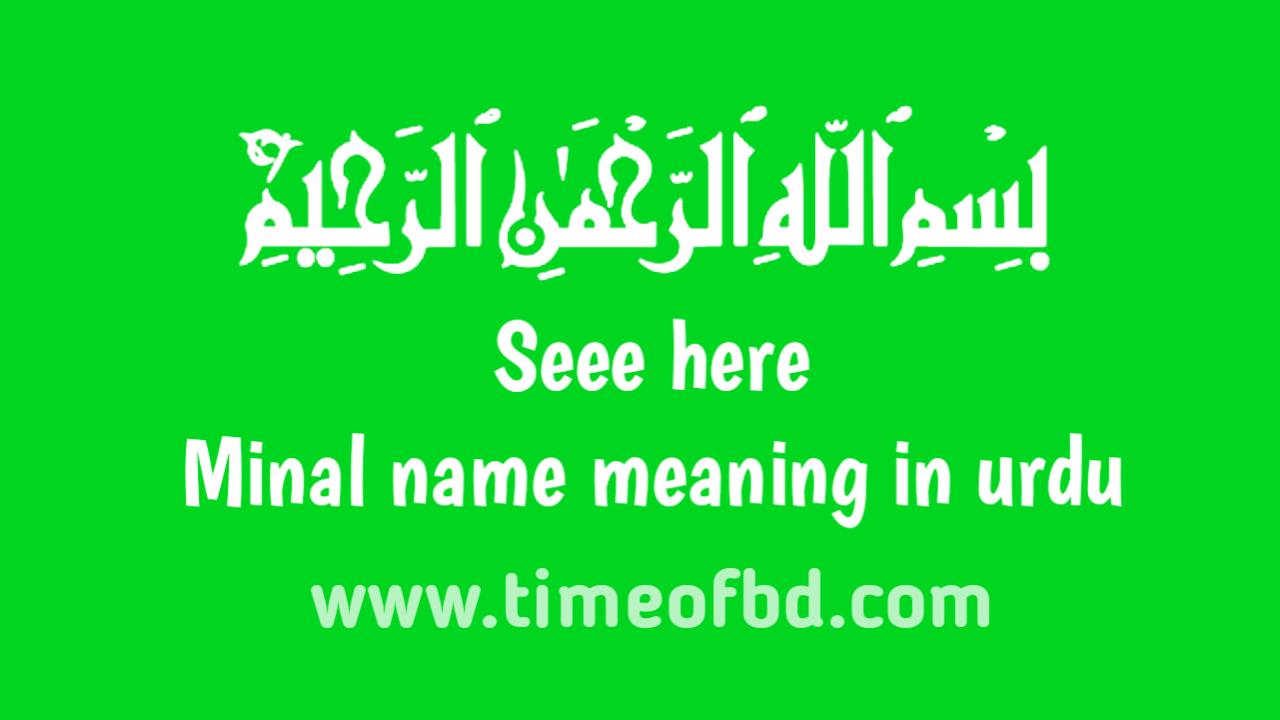 Minal name meaning in urdu,منڈل کا معنی اردو میں ہے