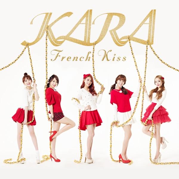 KARA – French Kiss – EP  (ITUNES PLUS AAC M4A)