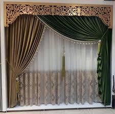 افضل انواع الستائر والبراقع في مصر 2021 واسعارها   سعر متر قماش الستائر القطيفة والشيفون والجانبية في الاسواق والمحلات المصرية
