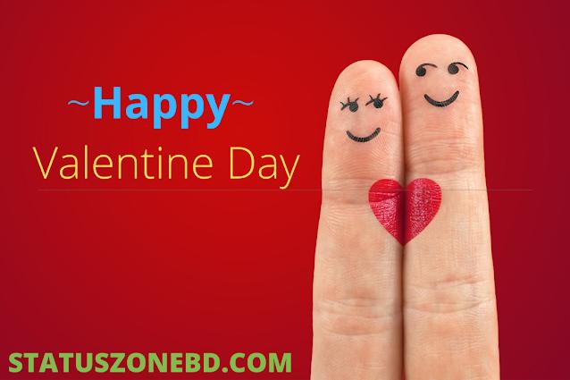 Happy Valentines Day 2022 Bangla SMS, Happy Valentines Day Bangla Sms Images 2022, Bangla Happy Valentines Day Sms 2022, Valentine day bangle love sms