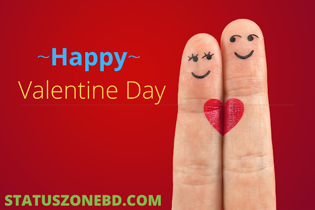 Happy Valentines Day 2021 Bangla SMS | Happy Valentines Day Bangla Sms Images 2021