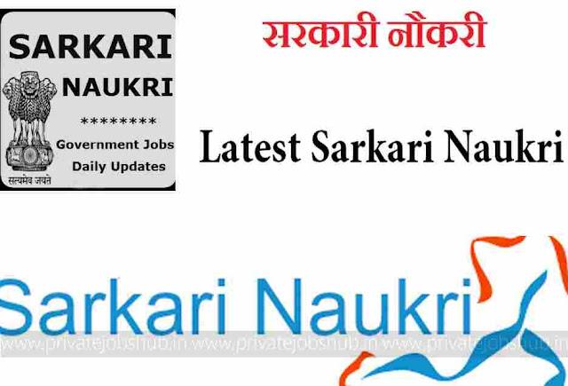 Sarkari Naukri 2017–2018 | 75000+ Govt Jobs Updated on 17th October