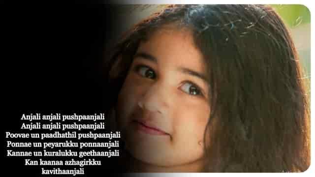 Anjali Anjali Lyrics In English