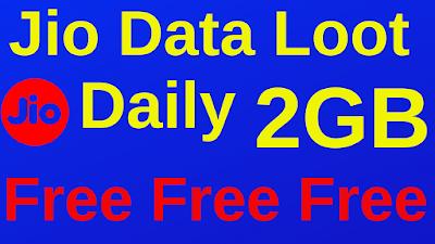 Jio Daily 2GB Data Free June 2019