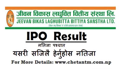 How to Check IPO Result - Jeevan Bikas Laghubitta Bittiya Sanstha