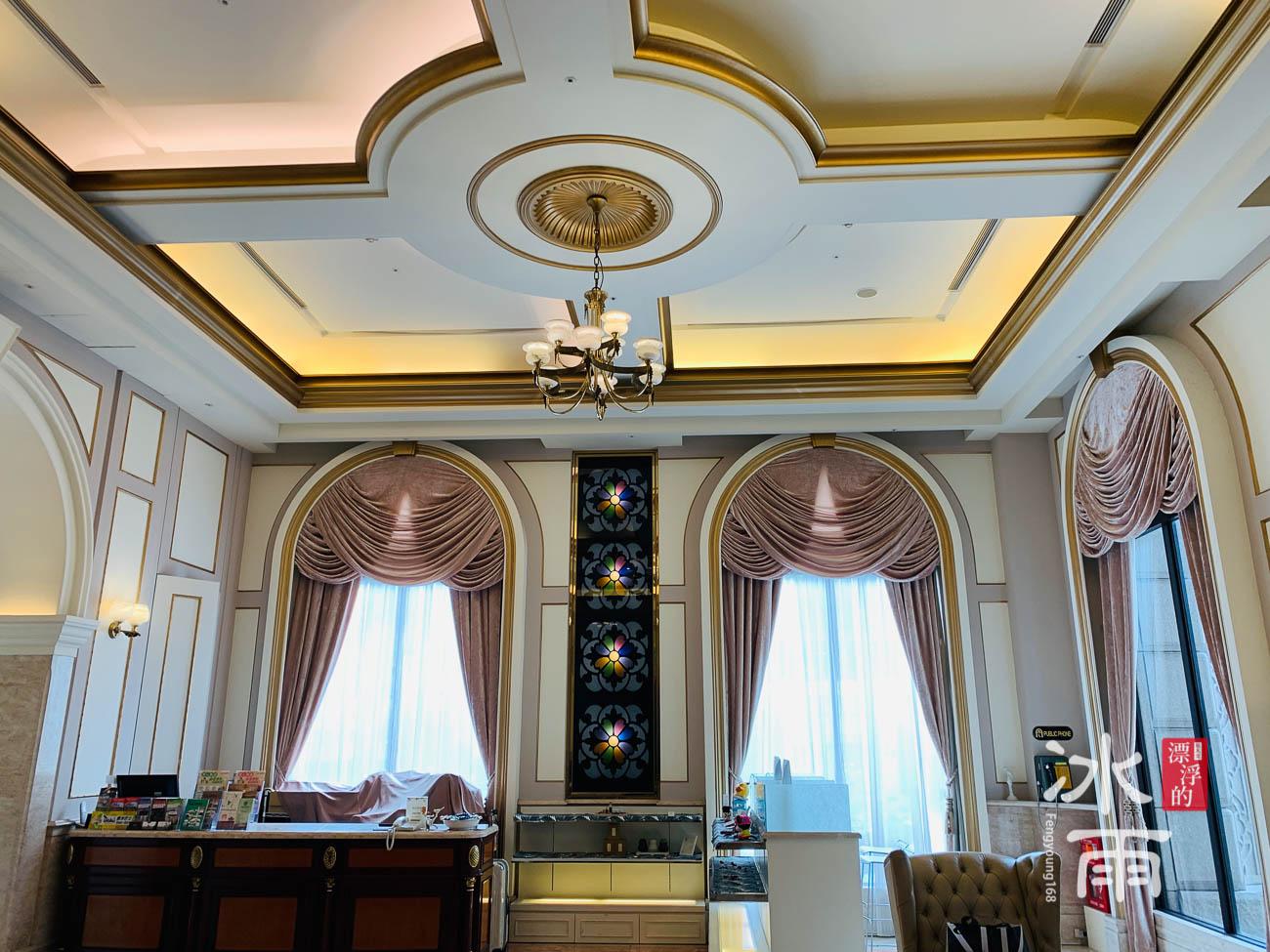 首都大飯店|接待大廳