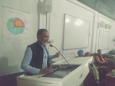 GDC Poonch Organises Farewell Party In The Honour of Prof Shabbir Hussain Shah | Pir Panjal Post