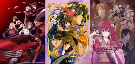 anime reverse harem terbaik, tentang wanita dikelilingi banyak pria tampan ganteng