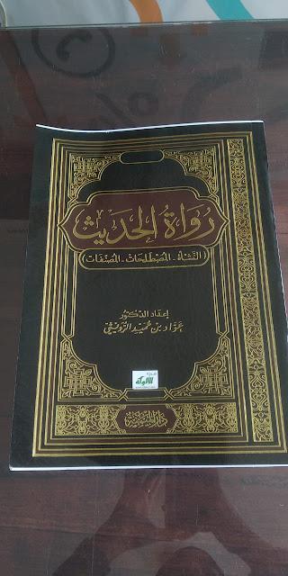 Buku Hadist Arab