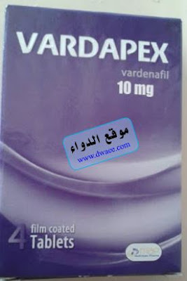 فاردابكس Vardapex أقراص لضعف الانتصاب وسرعة القذف