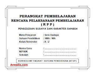 Download RPP KTSP Seni Budaya Kelas X SMA