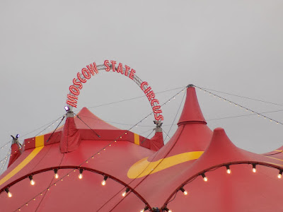Moscow State Circus tent