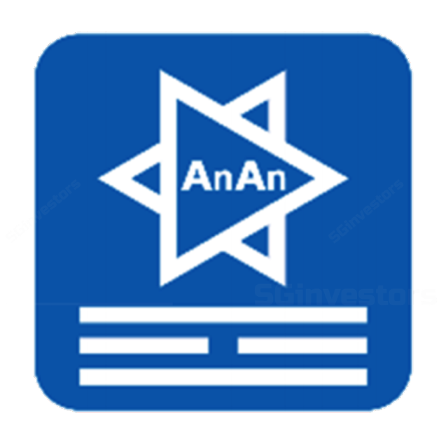 ANAN INTERNATIONAL LIMITED (Y35.SI) @ SG investors.io