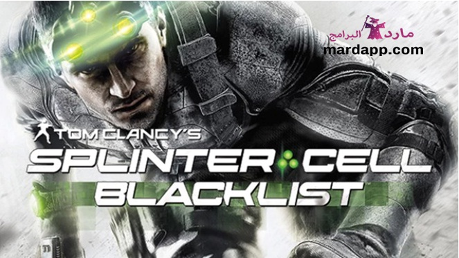 تحميل لعبة splinter cell blacklist مضغوطة