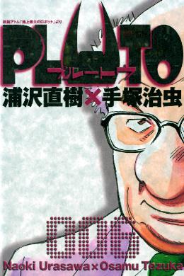 Read Naoki Urasawa – Pluto Volume 6