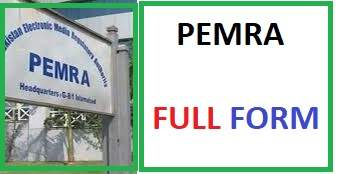 Top 10 Recommended PEMRA Full Forms