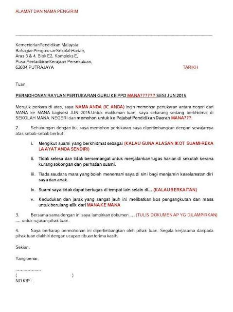 Contoh Surat Permohonan Penukaran Uang Baru Ke Bank Contoh Seputar Surat