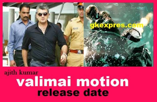 valimai-motion-movie-release-date